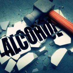 Алкогольная зависимость лечение